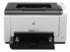Harga Sewa Printer Murah Type Hp1025 ( Agustus 2016)