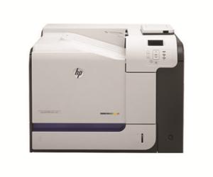 Harga Sewa Printer Type HpM551 Agustus 2016