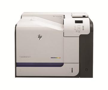 Printer Type HpM551